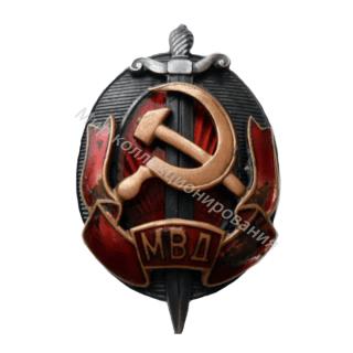Заслуженный работник МВД'. Тип 2, 'большие буквы'