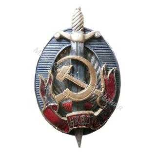 Заслуженный работник НКВД'