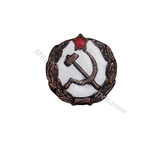 Знак-эмблема сотрудников мест заключения НКВД