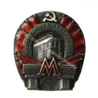 Znak_za_okonchaniye_stroitelstva_tretyey_ocheredi_Moskovskogo_metropolitena_avers_84f7c1795fdf8d2630d8fb72e1703f99.png