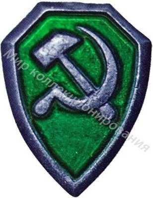 Знак на головной убор рядового и командного состава ведомственной милиции
