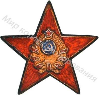 Единый знак на головной убор «7 лент»