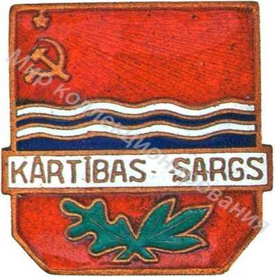 Знак «Дружинник» Латвийская ССР