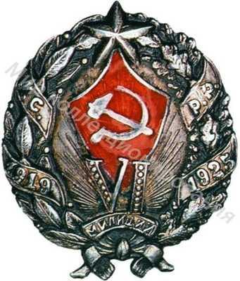 «6 лет рабоче-крестьянской милиции Украинской ССР»