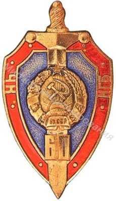 Знак «60 лет ЧК  - КГБ Узбекской ССР»