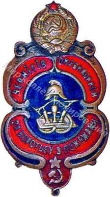 Знаки пожарной охраны