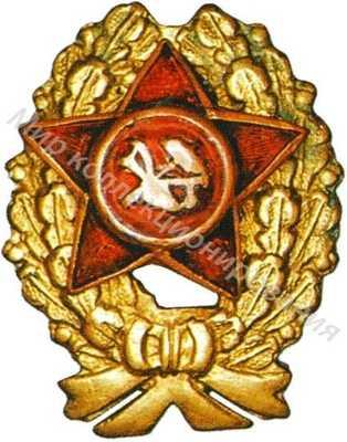 Знак «Красного командира»