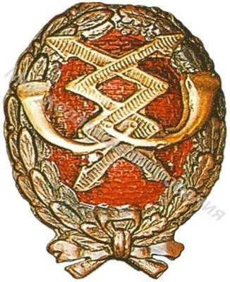 Знак «Красного военного связиста»