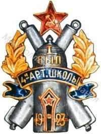 avps_2200