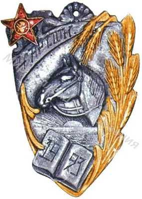 4-я артиллерийская школа