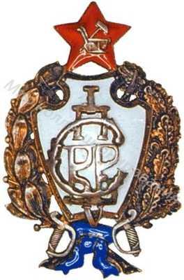 1-е советские кавалерийские Петроградские командные курсы