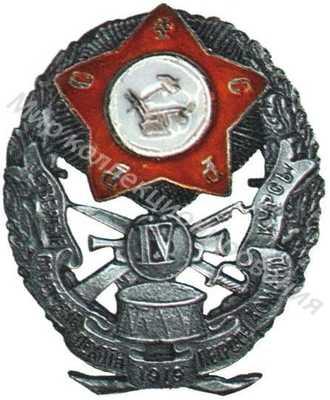 4-е советские пехотные Петроградские командные курсы РККА