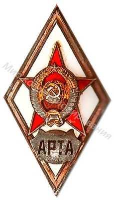 «АРТА»
