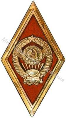«Высшая школа милиции»