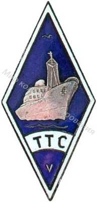 TTC (Таллинская