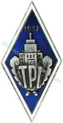 TPI (Таллинский политехнический институт)