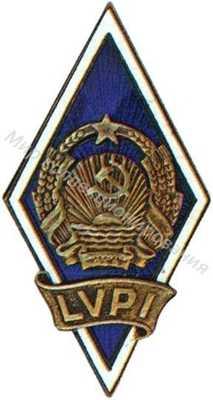 LVPI (Латвийский политехнический институт)