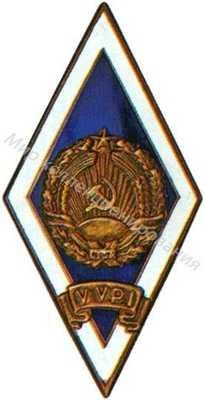 VVPI (Политехнический институт)
