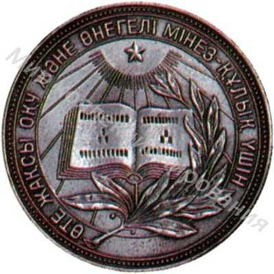 Серебряная школьная медаль