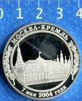 Вступление в должность Президента РФ 2004