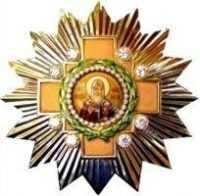 Церковные награды