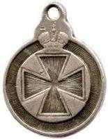 Аннинская медаль