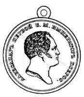 1813 года