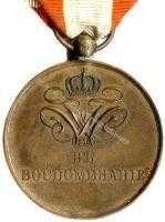 В память 25-л. назначения шефом 3 гренадерского Перновского полка короля Вильгельма IV