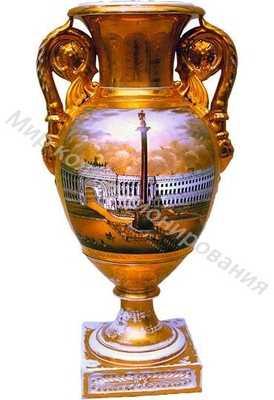 Ваза с видом на дворцовую площадь в день открытия Александровской колонны
