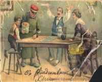 Картины Россия до 1917 года