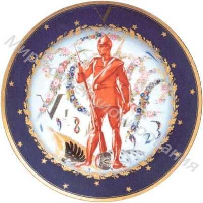 Блюдо «V годовщина Красной Армии»