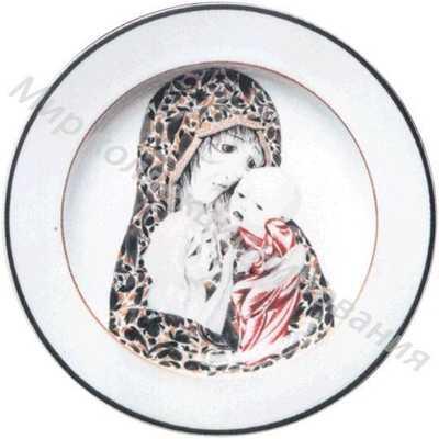Блюдо «Голод»