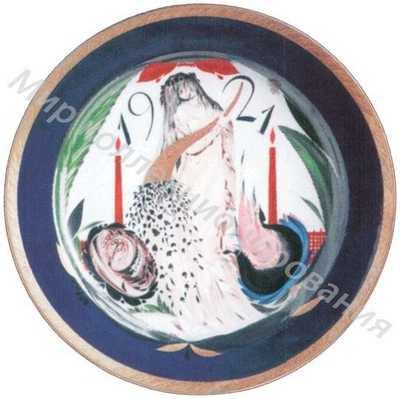 Блюдо «Печаль»