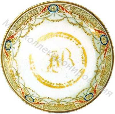 Блюдце с монограммой в медальонах «АГБ»