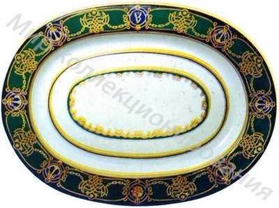Блюдо овальное Предметы из парадного сервиза императорской яхты 'Держава'