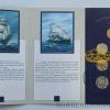 «300 лет Российскому флоту» 1996 ЛМД