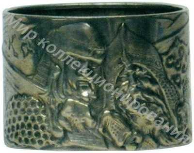 Кольцо для салфеток, украшенное изображением богатырей