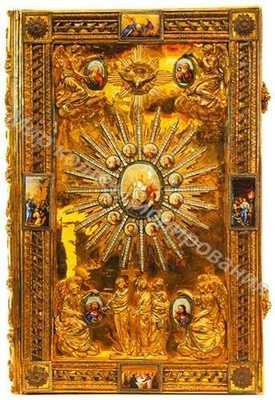 Евангелие в окладе
