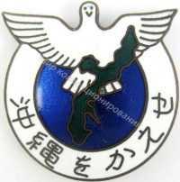 wings1305515a86645c56806