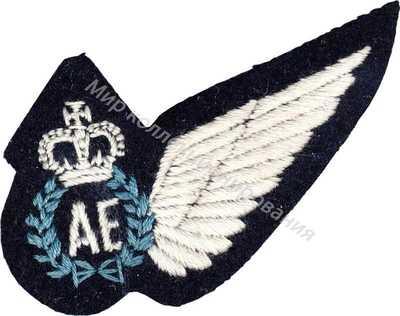 Нагрудный Знак Офицер бортовой электроники