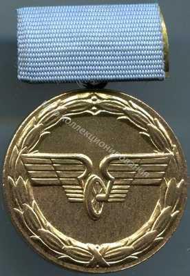 Нагрудный Знак 'Выслуга лет, железная дорога, золотая степень'