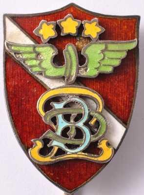 Нагрудный Знак 'Латвийское Железнодорожное общество'