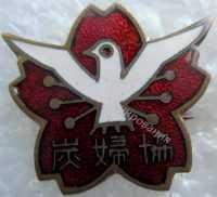 wings8512159b45d28036c9