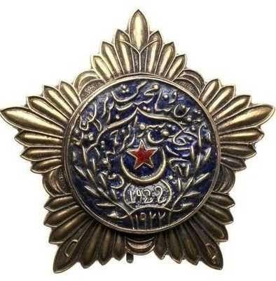Орден Красной Звезды Бухарской Народной Советской Республики