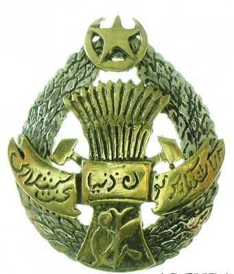 Орден Труда Хорезмской народной советской Республики