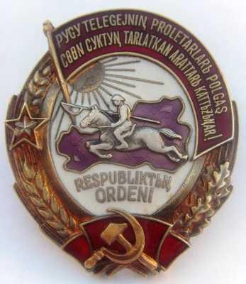 Орден Республики ТНР