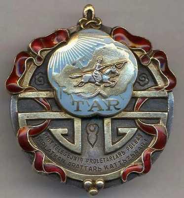 Орден «За заслуги перед национальной революцией» Тува