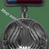 Заслуженный артист  РСФСР