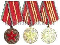 Медали за безупречную службу