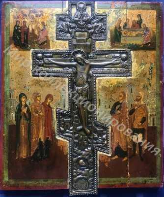 Икона Господа  Распятие Господа Иисуса Христа  с большим крестом.